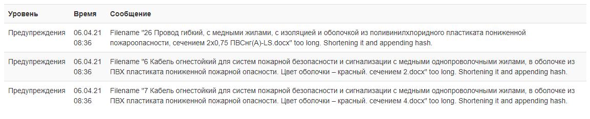 2021-04-06 15_44_11-UrBackup - Keeps your data safe
